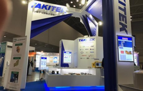 Takitek at MWE2017
